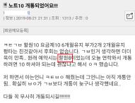 크기변환_갤럭시노트10 구입후기3_편집.png