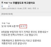 크기변환_갤럭시노트10 구입후기_편집.png